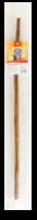 activa CLASSIC Trockenkau Ochsenziemer (70 cm) für Hunde